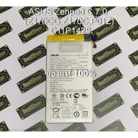 แบตเตอรี่ Asus Zenpad 7 เช็คราคาล่าสุด ราคาถูก ราคาปัจจุบัน