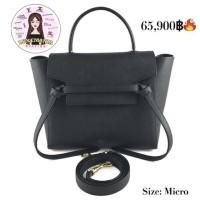 c01bde06bf Celine Micro Belt Bag เช็คราคาล่าสุด ราคาถูก ราคาปัจจุบัน