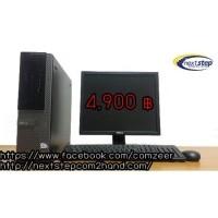 Computer Dell Optiplex 3010 เช็คราคาล่าสุด ราคาถูก ราคาปัจจุบัน